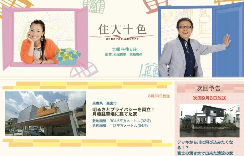 blog_photo1