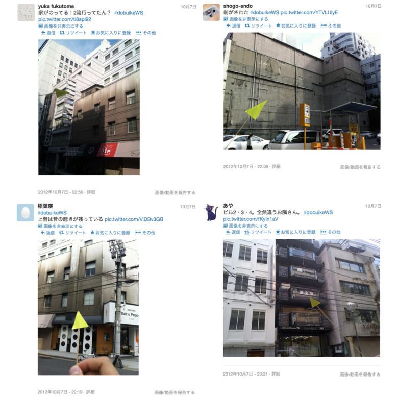 02Nishiyokobori_social_design