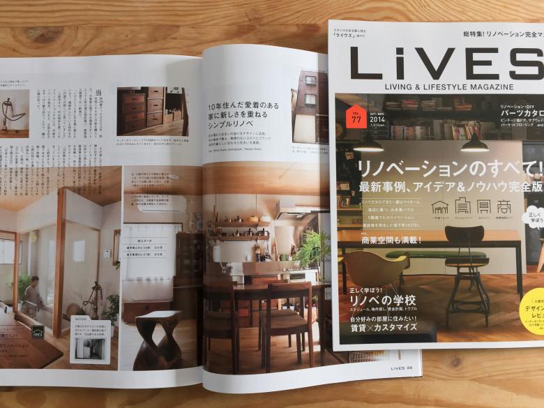 IMG_LiVES_堀江