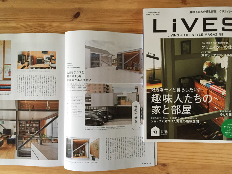 IMG_LiVES_Tの住宅